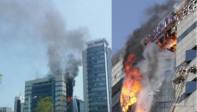 آتشسوزی در سامسونگ