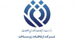 مجله فارسی هاستینگ فاهومگ
